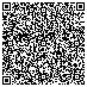 QR-код с контактной информацией организации № 11 СТОМОТОЛОГИЧЕСКАЯ ПОЛИКЛИНИКА