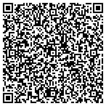 QR-код с контактной информацией организации № 12 ОТ ДИАГНОСТИЧЕСКОГО ЦЕНТРА