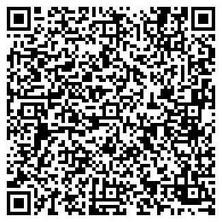 QR-код с контактной информацией организации АСПЕКТ ОДО