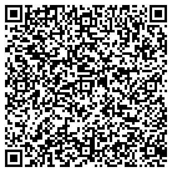 QR-код с контактной информацией организации АТЛАНТ ТЕЛЕКОМ
