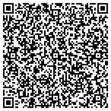 QR-код с контактной информацией организации ДЕТСКАЯ ПОЛИКЛИНИКА ДЕТСКОЙ БОЛЬНИЦЫ № 7