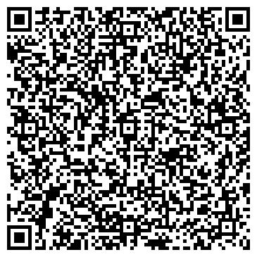 QR-код с контактной информацией организации № 4 КЛИНИЧЕСКАЯ СТОМАТОЛОГИЧЕСКАЯ ПОЛИКЛИНИКА