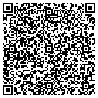 QR-код с контактной информацией организации ВАШ СТОМАТОЛОГ