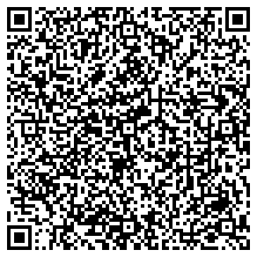 QR-код с контактной информацией организации МСЧ МВД России по Кемеровской области., ФКУЗ
