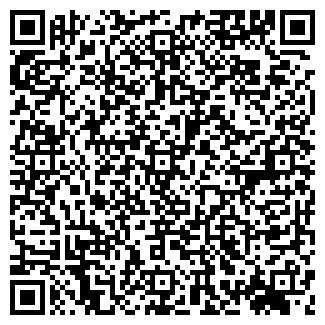 QR-код с контактной информацией организации АКВАЛАЙН