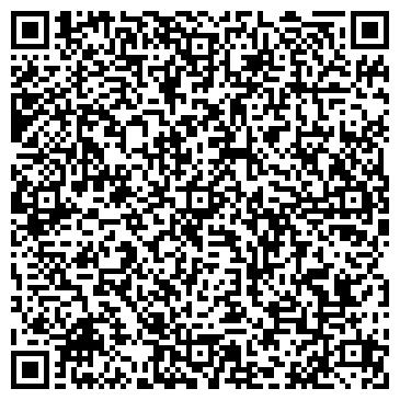 QR-код с контактной информацией организации БОДРОСТЬ БАННО-ОЗДОРОВИТЕЛЬНЫЙ КОМПЛЕКС