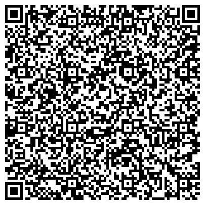 """QR-код с контактной информацией организации ФКУ """"Главное бюро медико-социальной экспертизы по Кемеровской области"""""""