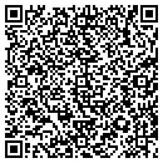 QR-код с контактной информацией организации САНТИ-МИЛЛИ
