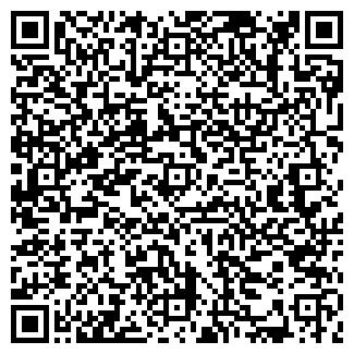 QR-код с контактной информацией организации БАКАЛЕЯ КУТП
