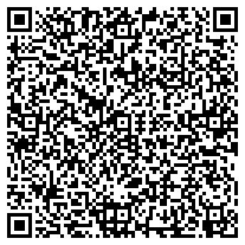 QR-код с контактной информацией организации № 107 АПТЕКИ КУЗБАССА