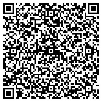 QR-код с контактной информацией организации № 164 АПТЕКА