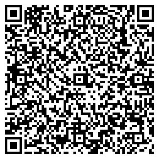 QR-код с контактной информацией организации АДОНИС 2000