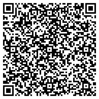 QR-код с контактной информацией организации АПТЕКА № 211