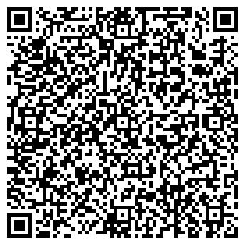 QR-код с контактной информацией организации АПТЕЧНЫЙ ПУНКТ № 3