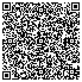 QR-код с контактной информацией организации БЕЛАГРОПРОМСЕРВИС ЗАО