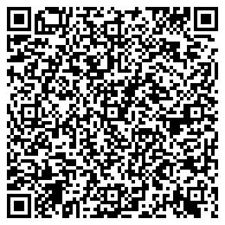 QR-код с контактной информацией организации ООО ВИТАЛЮКС