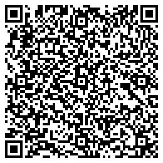 QR-код с контактной информацией организации ООО КРЕДОС