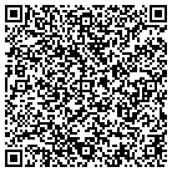 QR-код с контактной информацией организации БЕЛАМАРКЕТ ЧУП