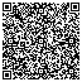 QR-код с контактной информацией организации МЕДСЕРВИС-К