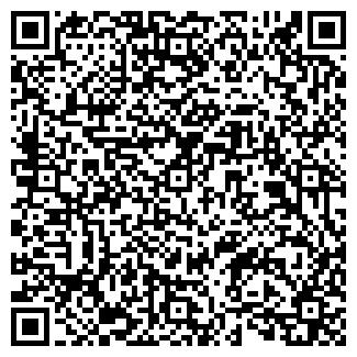 QR-код с контактной информацией организации ООО МИРЕЙН