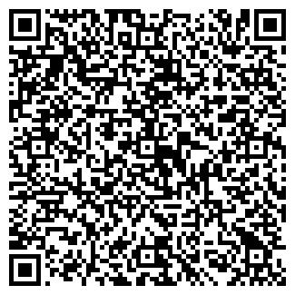 QR-код с контактной информацией организации СЕНЦОВА В.А.