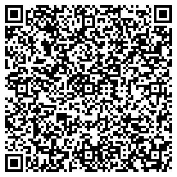QR-код с контактной информацией организации СИА-ИНТЕРНЕШНЛ КЕМЕРОВО ФАРМАЦЕВТИЧЕСКАЯ КОМПАНИЯ