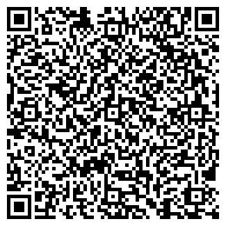 QR-код с контактной информацией организации ООО СОНАТА