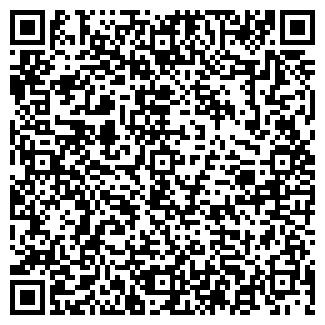 QR-код с контактной информацией организации ФАРКО