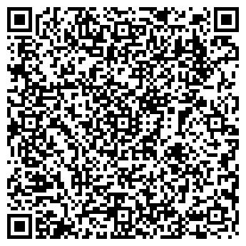QR-код с контактной информацией организации ФИЛИППОВСКАЯ Н.Г.