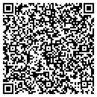 QR-код с контактной информацией организации ФИРАГИНА Е.П.