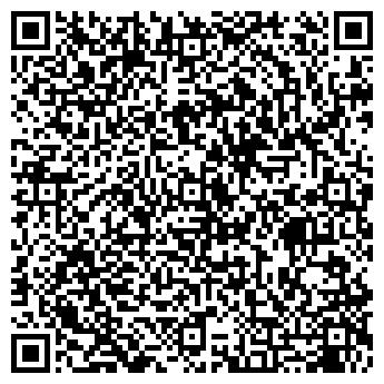 QR-код с контактной информацией организации ЭДЕЛЬВЕЙС-1, ЗАО