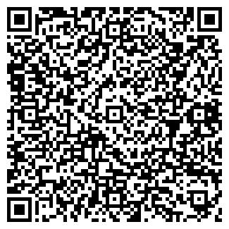 QR-код с контактной информацией организации ЮБИЛЕЙНАЯ