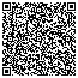 QR-код с контактной информацией организации ЮЖАНКА