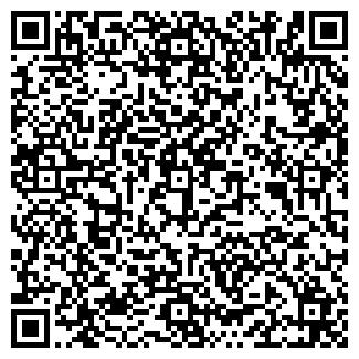 QR-код с контактной информацией организации ЮТА КО