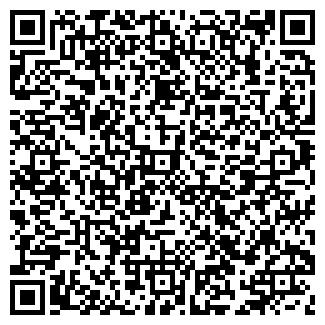 QR-код с контактной информацией организации АРНИКА 2000
