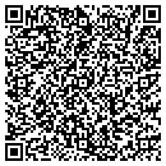 QR-код с контактной информацией организации НОВЫЙ КОВЧЕГ