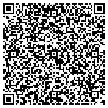 QR-код с контактной информацией организации КУЗБАССКИЙ ИНСТИТУТ ЭКОНОМИКИ И ПРАВА