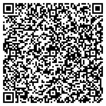 QR-код с контактной информацией организации ВАКУУМНЫЙ ТРЕНАЖЕР