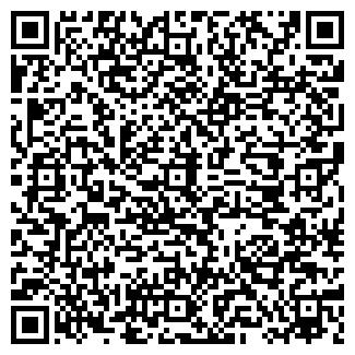 QR-код с контактной информацией организации БЕЛВИТ ОДО