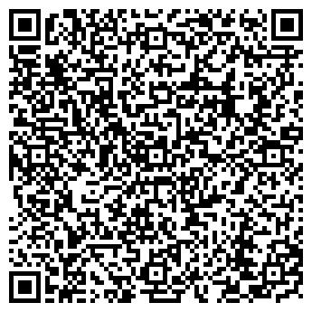 QR-код с контактной информацией организации РУССКИЙ ДИЗАЙН-КУЗБАСС