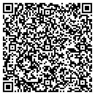 QR-код с контактной информацией организации АНТОМ