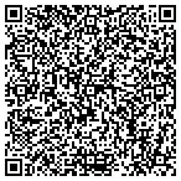 QR-код с контактной информацией организации ВЕСТНИК НЕДВИЖИМОСТИ КЕМЕРОВА