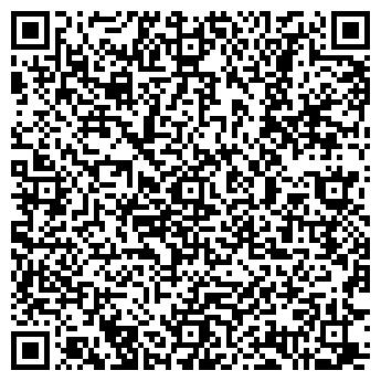 QR-код с контактной информацией организации ДЕЛОВОЙ КУЗБАСС ЖУРНАЛ