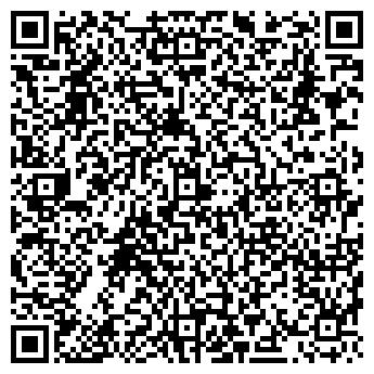 QR-код с контактной информацией организации ДОМ-ОФИС-ИНТЕРЬЕР