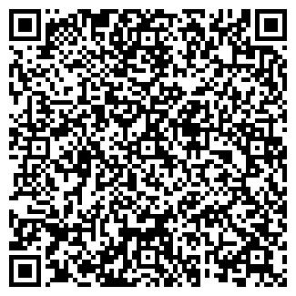 QR-код с контактной информацией организации КЕМЕРОВО