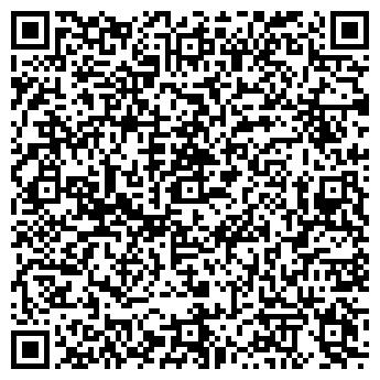 QR-код с контактной информацией организации КЕМЕРОВСКАЯ ЯРМАРКА