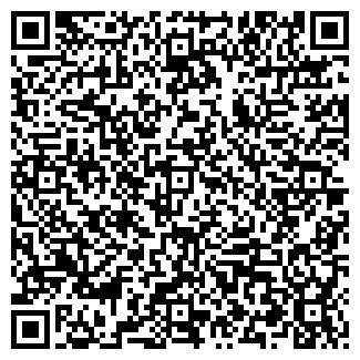 QR-код с контактной информацией организации КУЗБАСС