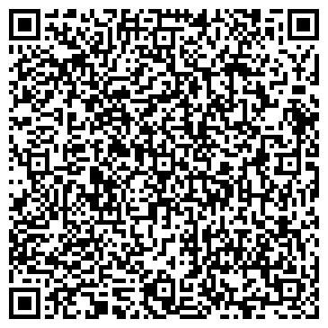 QR-код с контактной информацией организации Газета «А42», ООО