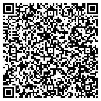 QR-код с контактной информацией организации МК В КУЗБАССЕ