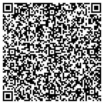 QR-код с контактной информацией организации МОСКОВСКИЙ КОМСОМОЛЕЦ В КУЗБАССЕ
